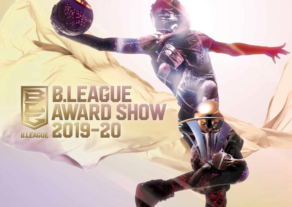 B.LEAGUE-AWARD-SHOW-2019-20